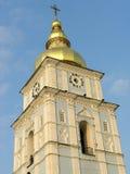 Saint Sophia cathedral Kiev sky. Saint Sophia cathedral Kiev on blue sky Royalty Free Stock Photo