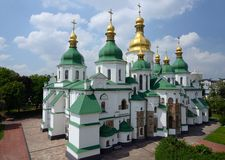Saint Sophia Cathedral in Kiev Stock Photos