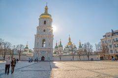Saint Sophia Cathedral Stock Photos