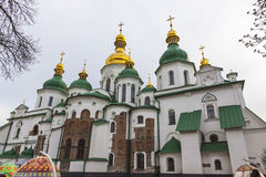 Saint Sophia Cathedral in Kyiv, Ukraine. Domes and crosses of Saint Sophia Cathedral (Eastern Orthodox Cathedral, 11th century) in Kyiv, Ukraine. UNESCO World Royalty Free Stock Photography