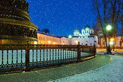 Saint Sophia Cathedral and the monument Millennium of Russia in Veliky Novgorod, Russia - Winter city night view Stock Image
