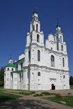Saint Sophia Cathedral in Polotsk Royalty Free Stock Photo