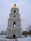 Saint Sophia Cathedral Stock Photography