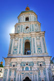 Saint Sophia Cathedral  Tower Sofiyskaya Square Kiev Ukraine. Saint Sophia Sofia Cathedral Tower Golden Dome Sofiyskaya Square Kiev Ukraine.  Saint Sophia is Royalty Free Stock Images