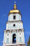 Saint Sophia Cathedral Tower Sofiyskaya Square Kiev Ukraine. Saint Sophia Sofia Cathedral Towe Golden Dome Sofiyskaya Square Kiev Ukraine.  Saint Sophia is Royalty Free Stock Photo