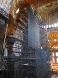 Saint Sophia Museum on renovation, Istanbul stock photos