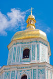 Saint Sophia's Cathedral Bell Tower. Kiev Ukraine Stock Photography