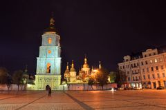 Saint Sophia`s Cathedral, Kiev. Saint Sophia`s Cathedral in Kyiv at night stock image