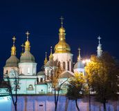 Saint Sophia`s Cathedral, Kiev. Saint Sophia`s Cathedral in Kyiv at night royalty free stock photos