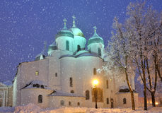 Saint Sophia's cathedral at night in Veliky Novgorod, Russia Stock Images