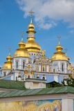 Saint Sophia (Sofievskiy) Cathedral, Kiev, Ukraine. St. Sophia Cathedral became the first entry in the list of UNESCO World Heritage monument of architecture in stock image