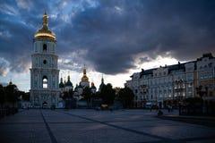 Saint Sophia Cathedral. Saint Sophia Sofievskiy Cathedral, Kiev Ukraine Stock Images