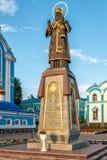 Saint Tikhon of Zadonsk, Bishop of Voronezh, 2005. royalty free stock photos