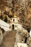 Saint Uspensky Cave Monastery in Crimea Stock Image