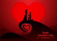 Saint Valentin, épousant illustration de vecteur