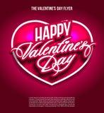 Saint Valentine s day postcard flyer poster banner. Saint Valentine s day postcard Stock Illustration