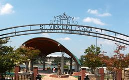 Saint Vincent's Plaza in Little Rock Arkansas Royalty Free Stock Photo