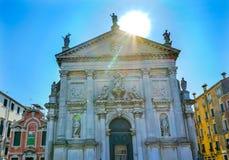 Sainta Maria di Nazareth Church Sun Venice Italië Royalty-vrije Stock Afbeeldingen