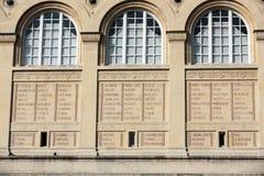 巴黎- Sainte-Geneviève图书馆 免版税库存图片