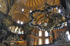 Istanbul, Turkey - Hagia Sophia mosque stock images