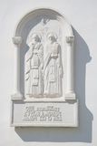 Saints Cyril and Methodius. Bas-relief on the wall of the Trinity Cathedral in the Pskov Kremlin Royalty Free Stock Photo