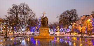 Saints Cyril and Methodius monument at night in Moscow, Russia Stock Photo