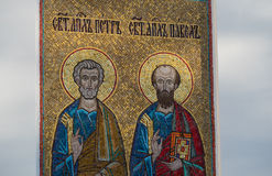 Saints on the icon on the church Royalty Free Stock Images
