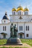 saints methodius cyril стоковые изображения rf