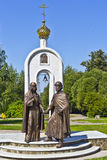 Saints Peter and Fevronia Stock Images