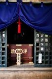 Saisen-bako al tempio di Hasedera, Sakurai, Nara Fotografie Stock
