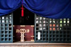 Saisen-bako al tempio di Hasedera, Sakurai, Nara Immagine Stock