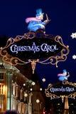 Saison de Noël Image libre de droits