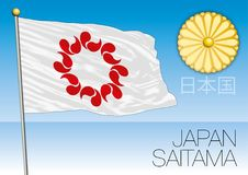 Saitama prefecture flag, Japan. Vector file, illustration Stock Images