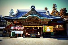 Saitama temple Stock Images