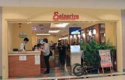Saizeriya ristorante ε caffe Στοκ Εικόνα