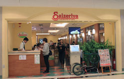 Saizeriya ristorante e caffe Stock Image