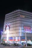 Sakae Nagoya cityscape Japan  Royalty Free Stock Image