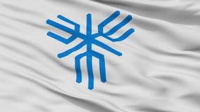 Sakai City Flag, Japan, Osaka Prefecture, Close-upmening Royalty-vrije Illustratie