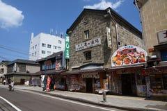 Sakaimachi konserwował handlową ulicę w Otaru, hokkaido Zdjęcie Stock