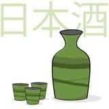 Sake stock illustrationer