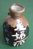 sake. Obraz Royalty Free