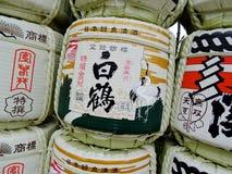 Sake barrel close up in Awaji royalty free stock photography
