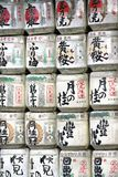 Sake Barrels Stock Images
