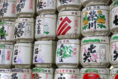 Sake barrels Stock Photography