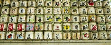 Free Sake Barrels Royalty Free Stock Photo - 34582825