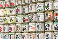 Sake Barrels Stock Photos