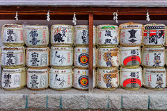 Sake barrels at Ikuta-jinja in Kobe Stock Photos