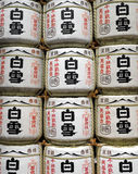 Sake Barrels - Japan Stock Images