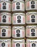 Sake Barrels - Japan stock images