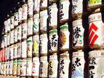 Sake barrels of Japan Stock Image